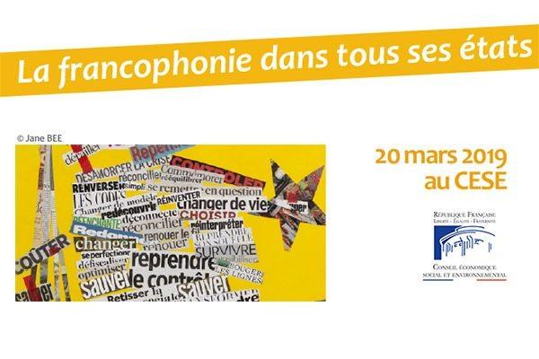 La Francophonie dans tous ses états au CESE de France (20 mars 2019)